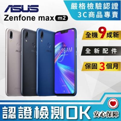 【福利品】ASUS ZF Max  M2 ZB633KL  (3G/32G)