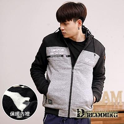 Dreamming GMSPOR配色保暖迷彩鋪毛連帽外套-共二色