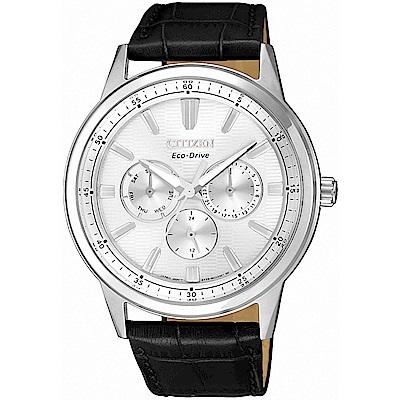 CITIZEN星辰 光動能 展現自我三眼手錶(BU2071-01A)-銀/ 43mm