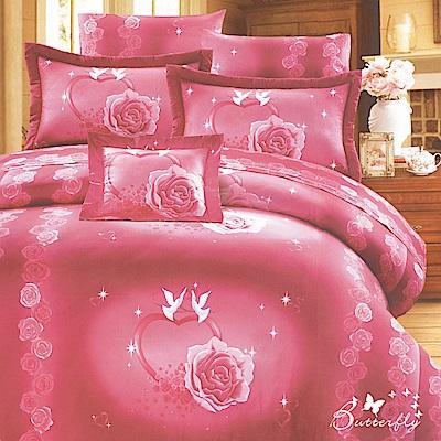 BUTTERFLY-台灣製造40支紗100%純棉-秀士棉-單人五件式床罩組-心心相印