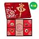新東陽-春節禮盒 吉好運1號(共3盒) product thumbnail 1