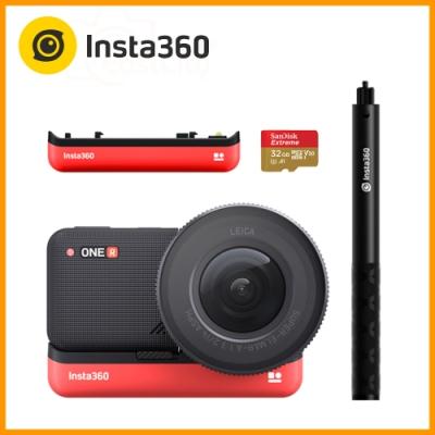 Insta360 ONE R 一吋感光元件套組 (公司貨) 贈32G卡 隱形自拍棒 原廠電池