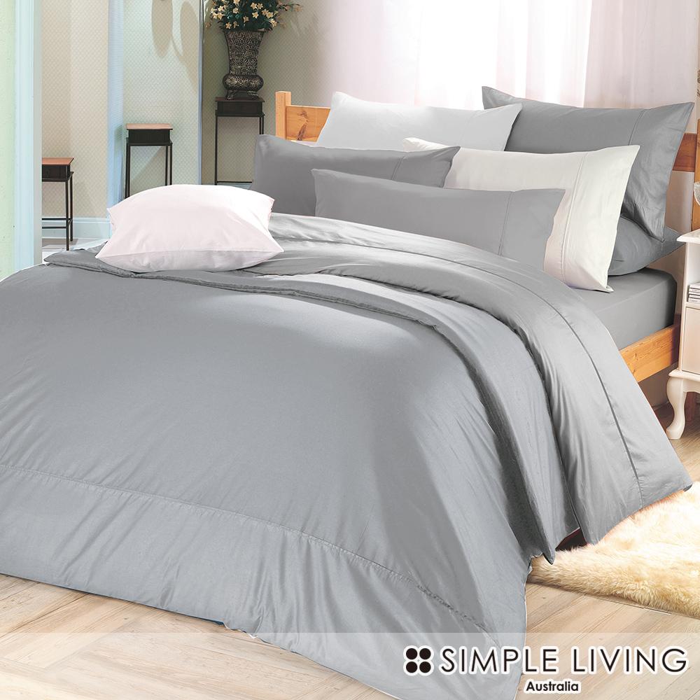 澳洲Simple Living 雙人300織台灣製純棉被套(氣質灰)