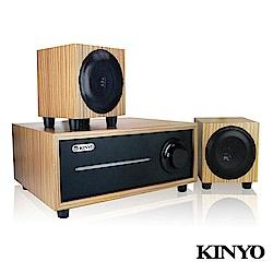 (福利品)KINYO音樂大師2.1聲道全