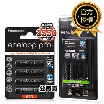 國際牌 eneloop pro 黑鑽低自放電池充電組(BQ-CC17+3號6顆)