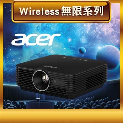 Acer B250i 1080P 派對活動可攜式投影機(1200流明)