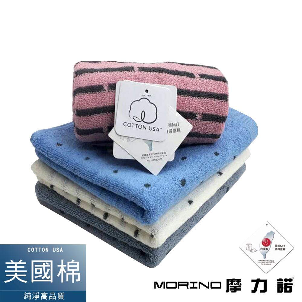 美國棉色紗圓點毛巾(超值2件組)  MORINO摩力諾