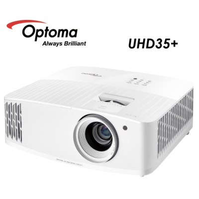 OPTOMA UHD35+ 4K UHD 劇院級電玩投影機 公司貨 原廠保固