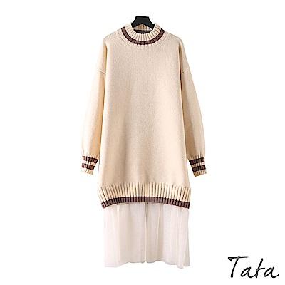 撞色拼接紗針織洋裝 共三色 TATA