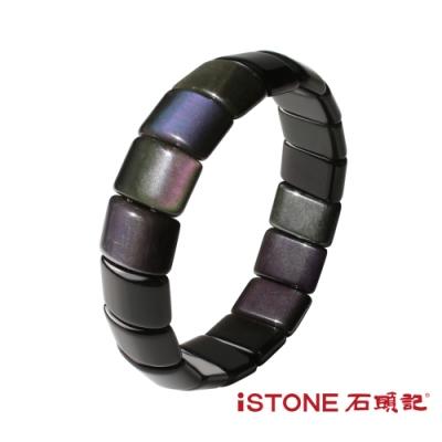 石頭記 黑曜石手鍊-極度避邪手鐲環