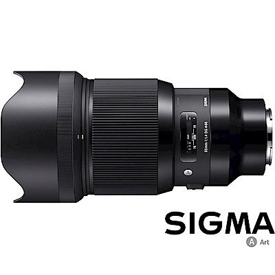 SIGMA 85mm F1.4 DG HSM Art for SONY E 接環 公司貨
