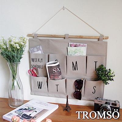 TROMSO品味北歐-每週生活8口掛袋-灰格調