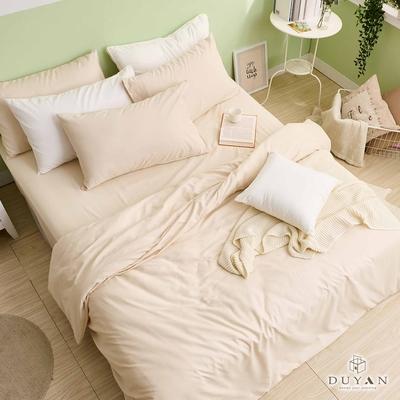 DUYAN竹漾 舒柔棉-單人床包被套三件組-奶茶色 台灣製