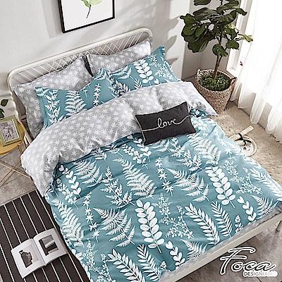 FOCA萊茵春色-單人-韓風設計100%精梳純棉三件式薄被套床包組