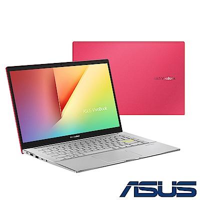 ASUS S433FL 14吋筆電(i5-10210U/MX250/8G/512GB SSD+32GB Optane/VivoBook S14/魔力紅)