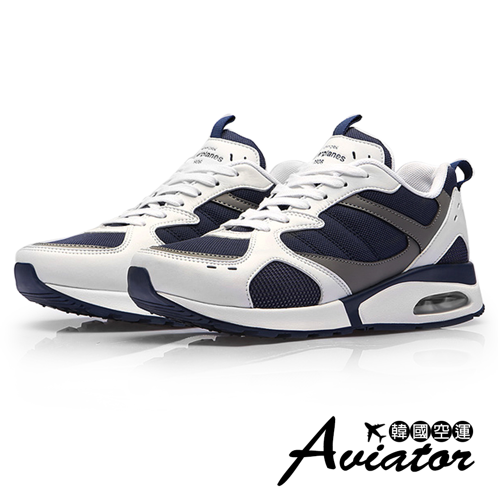 Aviator*韓國空運-Paperplanes立體撞色透氣拼接氣墊運動鞋-深藍