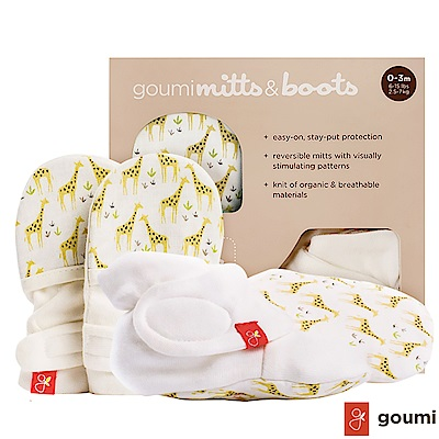 美國 GOUMIKIDS 有機棉手腳套禮盒 (長頸鹿)