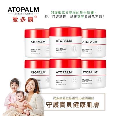 ATOPALM愛多康 舒敏全效修護霜65ml(6入團購組-敏感肌膚適用)