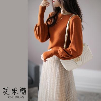 艾米蘭-韓版簡約優雅圓領針織上衣-3色(F)