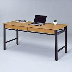 綠活居 亞比時尚5.3尺二抽書桌/電腦桌-160x60x76cm免組