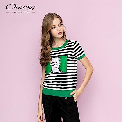 OUWEY歐薇 人像印花條紋針織上衣(綠)