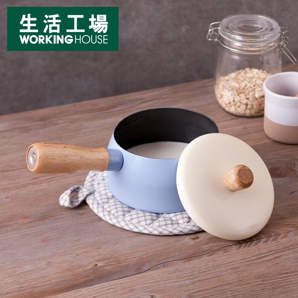 【週年慶↗全館8折起-生活工場】質感生活木柄牛奶鍋-舒適藍
