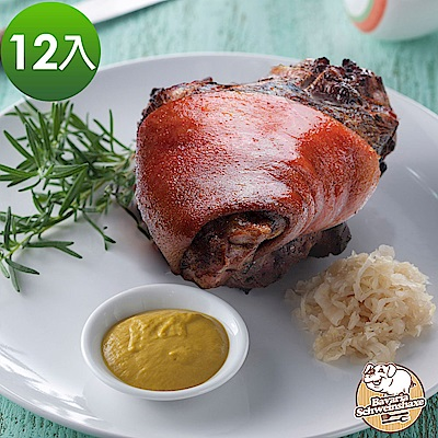 巴伐利亞脆皮德國豬腳700g*12