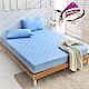 Goelia 台灣製採用3M吸濕排汗設計包覆式保潔墊一入-藍雙人 product thumbnail 1