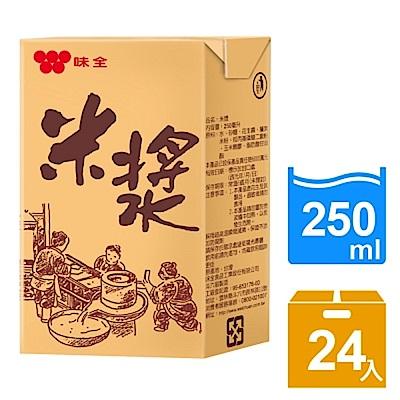 味全 米漿(250mlx24入)*2箱