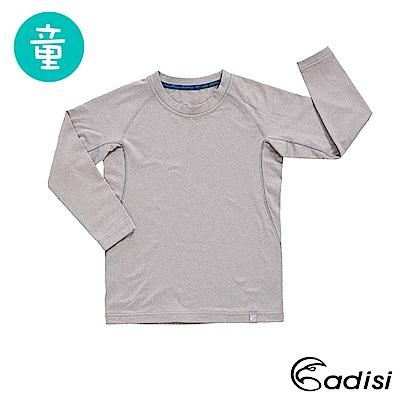 ADISI 童圓領遠紅外線彈性保暖衣【淺麻灰】
