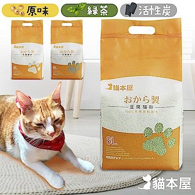 貓本屋 破碎型豆腐貓砂(6L)-8包入