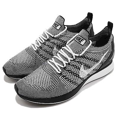 Nike Zoom Mariah 男鞋 女鞋