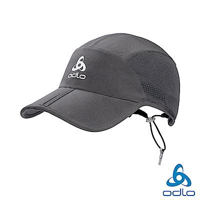 Odlo CERAMICOOL 透氣 抗UV 可折疊 棒球帽 鋼鐵灰