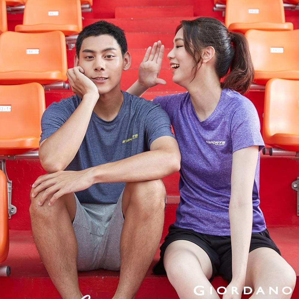 GIORDANO 男裝運動系列吸濕排汗素色短袖T恤 -12 花紗中藍