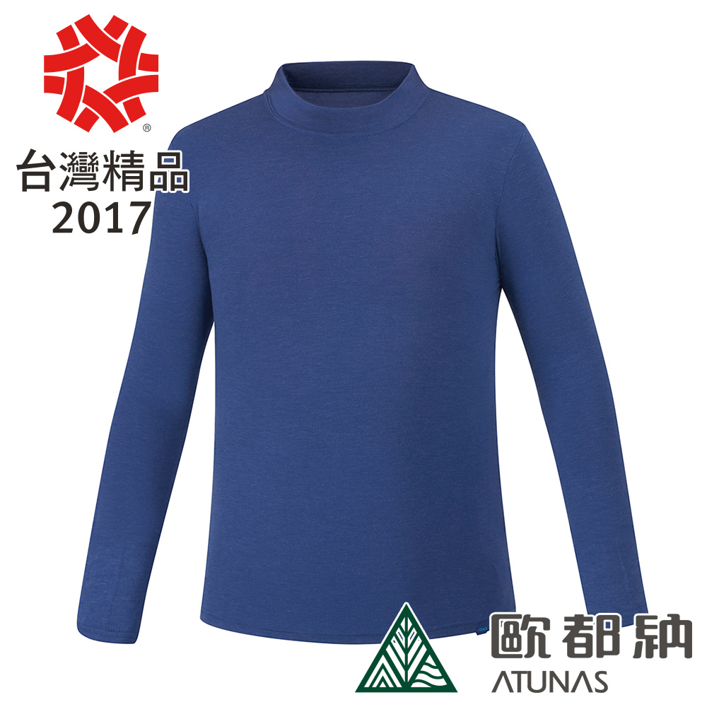 【ATUNAS 歐都納】男款熱流感抑臭抗菌發熱內著衣(A-U1612M寶藍/內層衣)