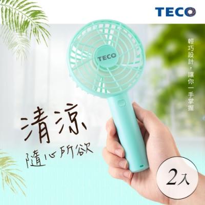 TECO東元 USB充電式 手持桌立兩用小風扇-蒂芬綠(兩入組)
