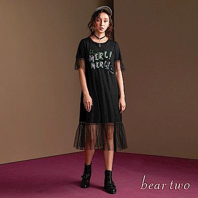 beartwo 小搖滾叛逆網紗雙層短袖洋裝 (兩色)