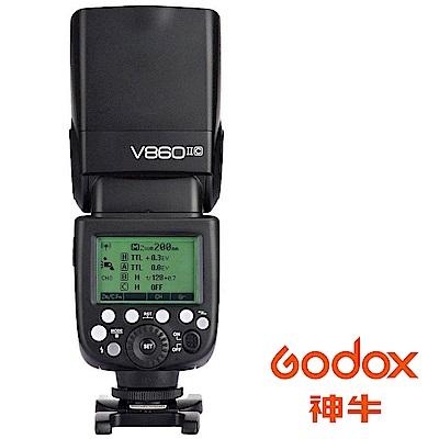 GODOX 神牛 V860 II TTL 鋰電池閃光燈 (公司貨)