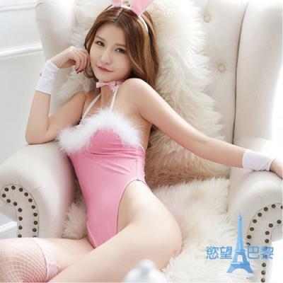 慾望巴黎 性感兔子裝情趣内衣 D3267