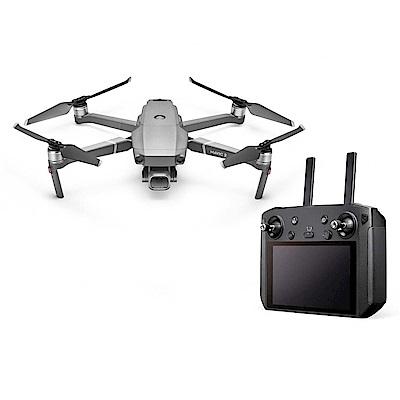DJI Mavic 2 Pro 專業版空拍機全能套組+DJI附螢幕遙控器(飛隼公司貨)