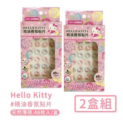 HELLO KITTY 抗菌香氛口罩貼片48入/盒-2盒組