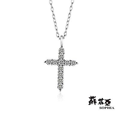 蘇菲亞SOPHIA - 輕珠寶系列簡約十字架0.10克拉鑽石套鏈