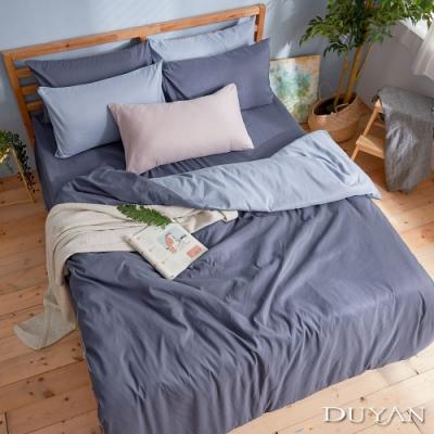 DUYAN竹漾-芬蘭撞色設計-雙人加大四件式舖棉兩用被床包組-雙藍被套 x 靜謐藍床包