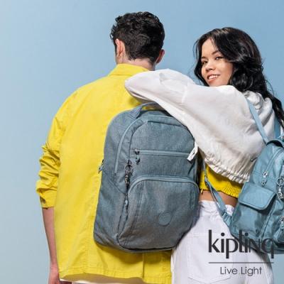 Kipling 個性淺灰藍前後雙層收納後背包-TROY