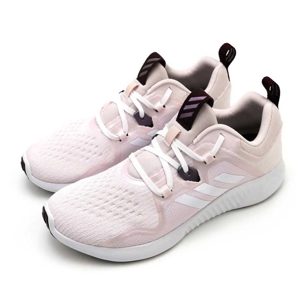 ADIDAS EDGEBOUNCE W 女慢跑鞋 BB7562 粉