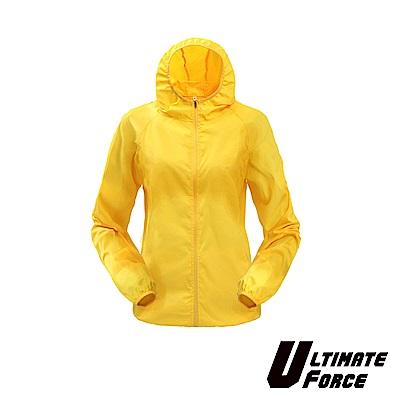 Ultimate Force「動力」女款輕量防曬風衣(黃色)