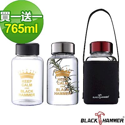【BLACK HAMMER_買一送一】亨利耐熱玻璃水瓶765ML(三色可選)