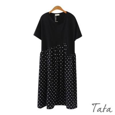 點點拼接裙擺洋裝 TATA-F