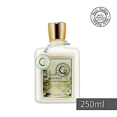 【Paris fragrance 巴黎香氛】隨心所浴璀璨保濕身體乳250ml