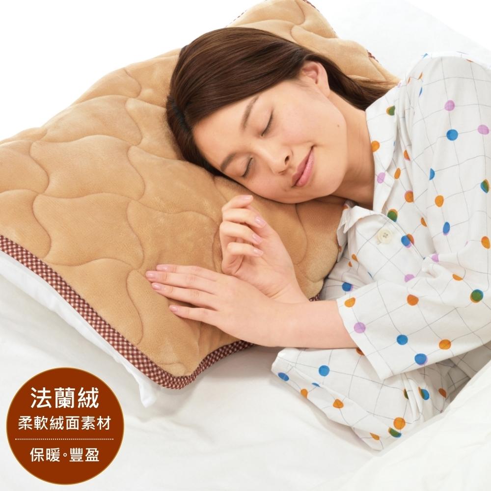 加大款 法蘭絨保暖豐盈刷毛枕套
